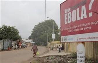 """ضحية جديدة لـ""""الإيبولا"""" في الكونغو الديمقراطية"""