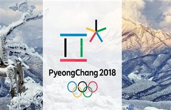 أوليمبياد 2018.. الولايات المتحدة ترسل أكبر بعثة في تاريخها