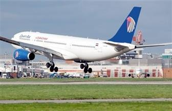 مصر للطيران تسير اليوم ٣٣ رحلة جوية لنقل ٣٢٠٠ راكب
