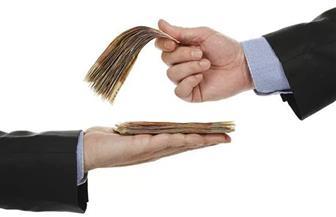 """""""المالية"""" توضح حقيقة صرف علاوة غير الخاضعين لقانون الخدمة المدنية بالتقسيط على عدة أشهر"""