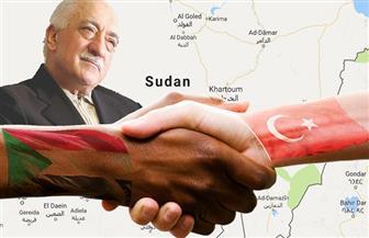 """فتح الله جولن """"كبش الفداء"""" الذي ضحى به السودان لفتح أسواق أوروبا لمنتجاته عبر تركيا"""