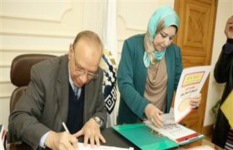 """""""تنفيذي القاهرة"""" توافق على تحويل مركز طبي شامل إلى متخصص بتكلفة 20 مليون جنيه"""