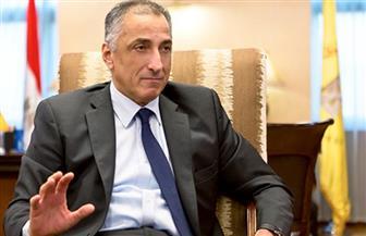 طارق عامر: 100 مصرفي إفريقي تلقوا تدريبات بالمعهد المصرفي المصري