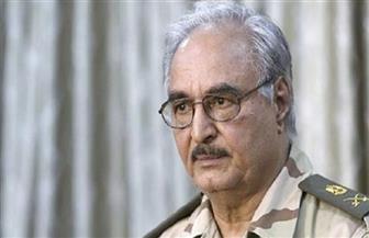 حفتر: المعركة ضد الإرهاب مستمرة حتّى اجتثاثه من كامل الأراضي الليبية
