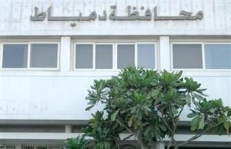 """محافظة دمياط تسترد 30 فدانا بقرية """"شطا"""" لإقامة مشروعات اقتصادية وخدمية"""
