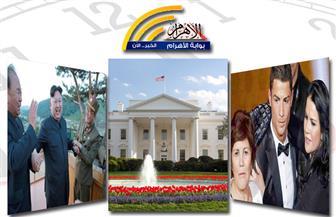 إغلاق البيت الأبيض..أمطار نارية بالشوارع.. عائلة كريستيانو بمصر..موكب حفتر المهيب بنشرة منتصف الليل