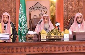 هيئة كبار العلماء السعودية توصي بصلاة التراويح في المنازل