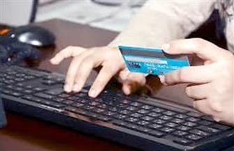 مدير المعهد المصرفى: الدفع الإلكترونى أحد طرق مكافحة الفساد
