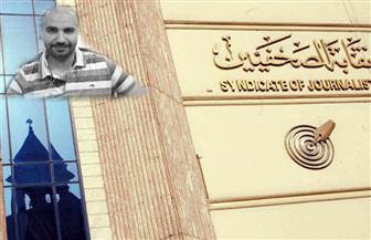 الأربعاء.. حفل تأبين للصحفي محسن محمود
