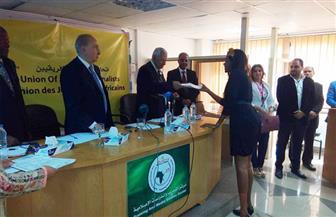 """""""الأعلى للإعلام"""" يحتفل بتخريج دفعة جديدة من معهد تدريب الإعلاميين والصحفيين الأفارقة"""