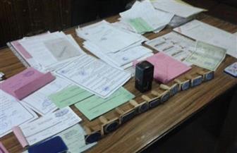 ضبط صاحب مكتب خدمات بالغربية لتزوير المحررات الرسمية