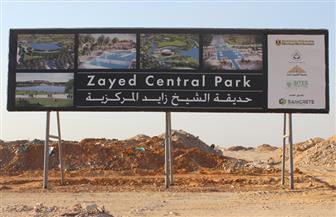 وزير الإسكان يتفقد الحديقة المركزية بالشيخ زايد ويطالب بالانتهاء منها في سبتمبر المقبل