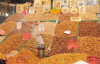 مفاجأة في أسعار ياميش رمضان