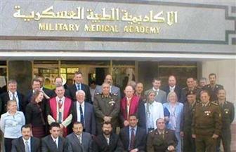 """الأكاديمية الطبية للقوات المسلحة تنظم موتمرًا عن """"الجديد في أبحاث الخلايا الجذعية"""""""