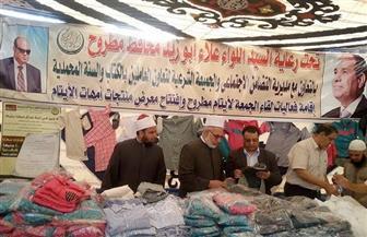 افتتاح معرض منتجات أمهات الأيتام بمطروح