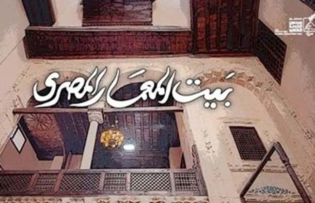 تأثير النص الشعري الصوفي على العمارة الإسلامية في ندوة الليلة