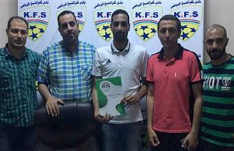 مجلس إدارة نادي كفرالشيخ الرياضي يتعاقد مع 3 لاعبين جدد لتدعيم صفوف الفريق | صور