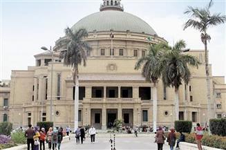 """جامعة القاهرة تطلق معسكر قادة المستقبل حول """"تطوير العقل المصرى"""""""