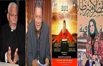 """زكريا وقلليني وقلتة والهلالي وكرم  جبر ضيوف """"نظرة  على مصر"""" بمسرح  الهناجر"""