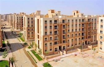 فتح باب الحجز لوحدات سكنية بنظام التمليك بعددٍ من مراكز أسيوط.. اليوم