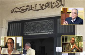 """العلاقات الشائكة بين الإسلام والغرب في ندوة بـ""""القومي للترجمة"""""""