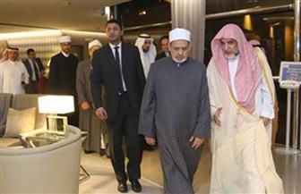 """اليوم.. الإمام الأكبر يوجه رسالة للشباب العربي والمسلم في ملتقى """"مغردون"""" العالمي"""
