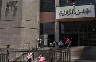 تأجيل دعوى بطلان التوقيع على الاتفاق بين مصر والسودان وإثيوبيا بخصوص مياه النيل