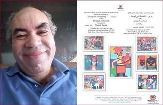 الأغنيات الشعبية وقصاقيص القماش في معرض للتشكيلي إبراهيم البريدي