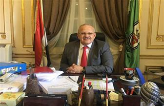 ندوة بجامعة القاهرة غدًا للتوعية بأنظمة إدارة مكافحة الرشوة