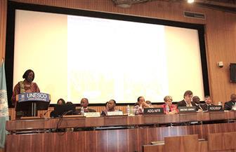 مشاركة مصرية في فعاليات الأسبوع الإفريقي بمنظمة اليونسكو بباريس