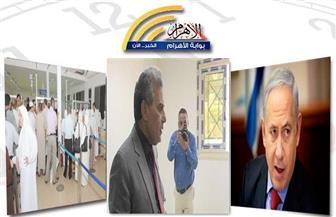 صديق إسرائيل الوفي.. نصار يتحدي شاويمنج.. علاوة المعاشات.. هلال رمضان.. استعدادات العمرة.. بنشرة السادسة مساءً