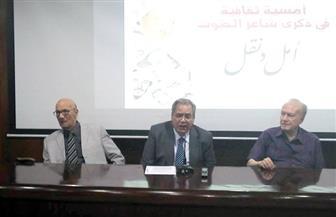 """أحمد عبدالمعطي حجازي في """"صالون الأهرام الثقافي"""": أمل دنقل لم يغب عنا"""