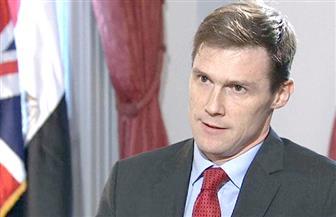 السفيرالبريطاني يطلق برنامج المنح الدولية  لشركات النفط و الغاز لـ2000 موظف على مدار 5 أعوام