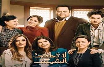 """إحسان عبد القدوس يعود للشاشة في رمضان بمسلسل """"لا تطفئ الشمس"""""""