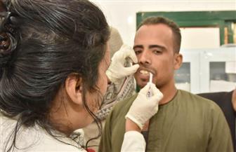"""حملة مجانية للكشف عن فيرس """"سي"""" بالإسكندرية وعلاج للمصابين"""