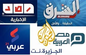 """مصدر أمني: حجب 21 موقعا إلكترونيًا من بينها """"الجزيرة نت"""" لتحريضها على الإرهاب ونشر الأكاذيب"""
