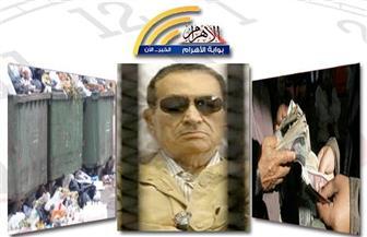 """ضبط مسئول بـ""""رشوة"""".. فياجرا في المشرحة.. أزمة القمامة.. استشكال مبارك.. بنشرة الثالثة عصرًا"""