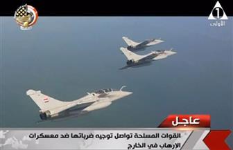 القوات المسلحة تكشف تفاصيل الضربة الجوية بمدينة درنة الليبية