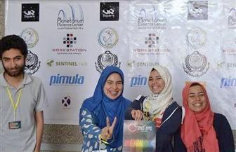 """طلاب """"علوم الإسكندرية"""" يحققون المركز الرابع عالميًا بمسابقة """"ناسا الفضائية"""" صور"""