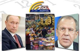 علاوة غلاء.. إعفاءات ضريبية..بوتين في باريس.. الطيران الروسي لمصر.. قتلى داعش بالعراق.. بنشرة الثالثة عصرًا