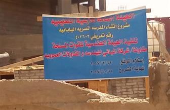 """""""تعليم السويس"""": افتتاح المدرسة المصرية اليابانية العام الدراسى القادم"""