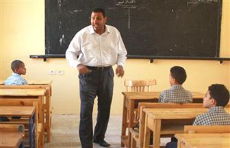 منح 6522 معلمًا شهادة الصلاحية اللازمة للترقية بالقليوبية