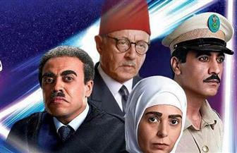 """تأجيل دعوى وقف عرض مسلسل """"الجماعة 2"""" لجلسة 26 نوفمبر"""
