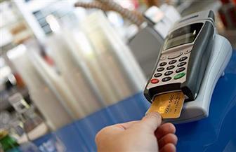 مصر تتصدر الدول العربية في خدمات الدفع والمحافظ الإلكترونية بـ130 ألف منفذ