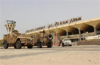 قوات التحالف العربي تسيطر على مطار عدن باليمن وتسلمه لإدارة الأمن