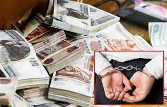 لغسل 30 مليون جنيه.. اتخاذ الإجراءات القانونية ضد 3 عناصر إجرامية من تجارة المخدرات