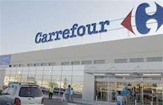 """نصر: """"ماجد الفطيم"""" الإماراتية تعتزم التوسع في سلسلة """"كارفور"""" بأنحاء مصر"""