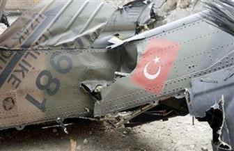وسائل إعلام تركية : مقتل 13 عسكريًا تركيًا بينهم ضابط رفيع في تحطم المروحية العسكرية