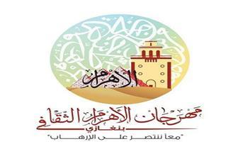 """""""قوة مصر الناعمة"""" تتجسد في بنغازي بمهرجان """"الأهرام"""" الثقافي"""