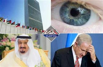 سعوديات بلا ولاية.. تهديد الوجود الإسرائيلي.. بُِشرى لمرضى السكر.. والطبيب المهمل بنشرة الثالثة